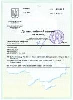 patent_13