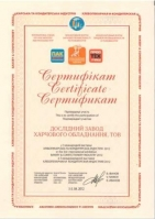 patent_1