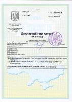 patent_50