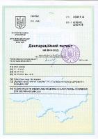 patent_51