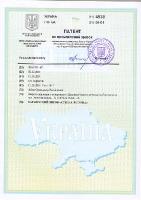 patent_53