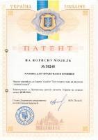 patent_68
