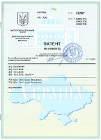 patent_8